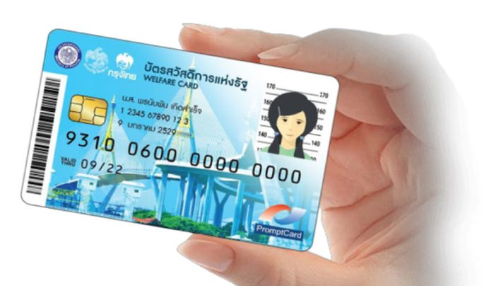The Department of Internal Trade (DIT) has lauded the government's welfare card scheme as not only beneficial to low-income earners but to retailers and the economy in general.