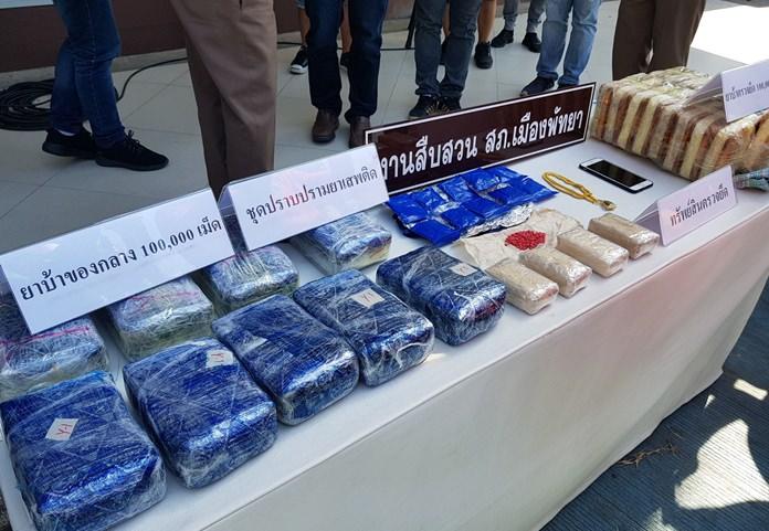 Sophon Sainee was caught moving 200,000 ya ba pills in Pattaya.