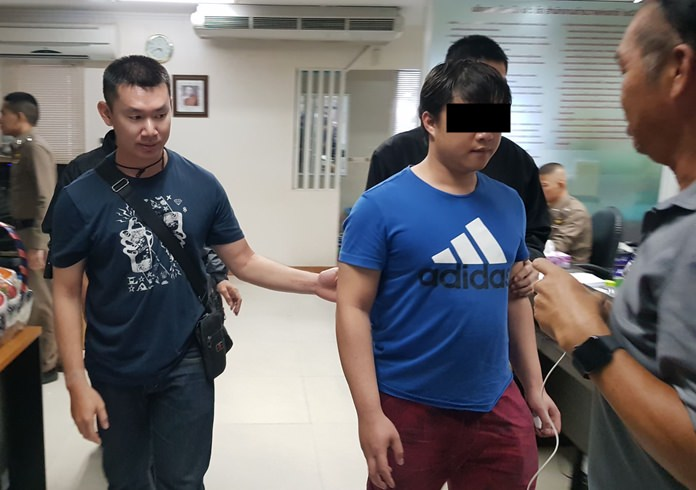 Jihong Mao was arrested and charged with filing a false police report.
