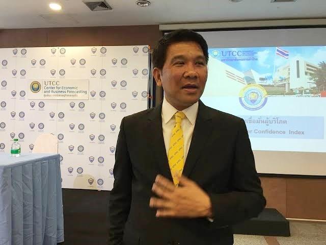 Thanavath Phonvichai - Director of the UTCC's Economic and Business Forecasting Center.