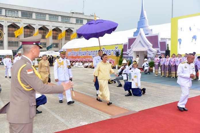 At 5:06 p.m. on Sunday (May 12), Her Royal Highness Princess Maha Chakri Sirindhorn proceeded to Lan Khon Muang in front of Bangkok City Hall in Phra Nakhon district to preside over Buddhism Promotion Week to commemorate Visakha Bucha Day.