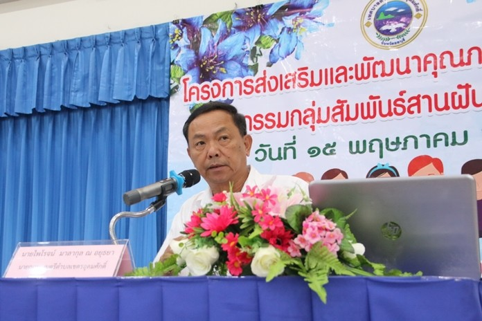 Khet Udomsak Mayor Pairoj Malakul Na Ayutthaya opens a seminar to educate 100 disabled residents and caretakers about their rights under the law.