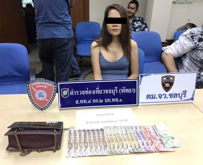 Tourist police arrested Yao Wongmanee for pickpocketing a Finnish tourist on Walking Street.