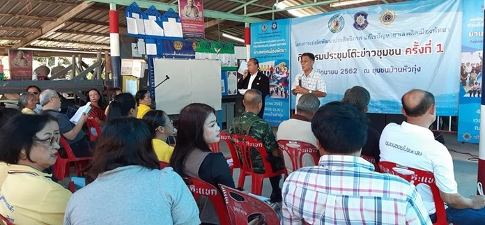 The Narcotics Control Management Center and Ban Huatung Community have joined forces on a neighborhood-level anti-drugs program.