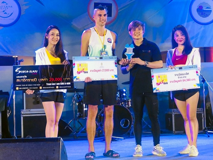 A Russian identified only as Vladislhv crossed the finish line first to win 64,380 baht in prizes.