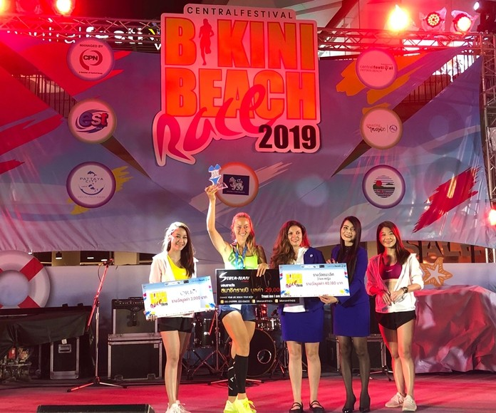 Julia Iakushera won the shorter race and 40,180 baht in prizes.