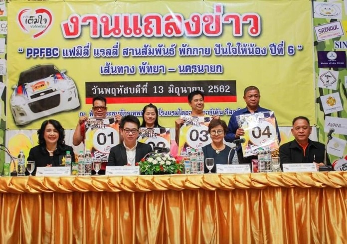(L to R) Dr. Pakamon Wongyai – President of the Thai Hotels Association Eastern Region, Pattaya mayoral advisor Rattanachai Sutidechanai, Diana Group Managing Director Sopin Thappajug, and Somkiat Darunaiyathorn – vice chairman of PPBC announce the sixth Family Rally to benefit a Nakhon Nayok foundation for the blind.