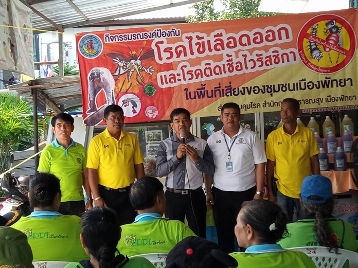 City officials rallied South Pattaya residents to combat disease-carrying mosquitos on ASEAN Dengue Fever Day.