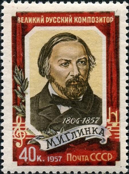 Mikhail Glinka's image on a USSR postage stamp (1957).