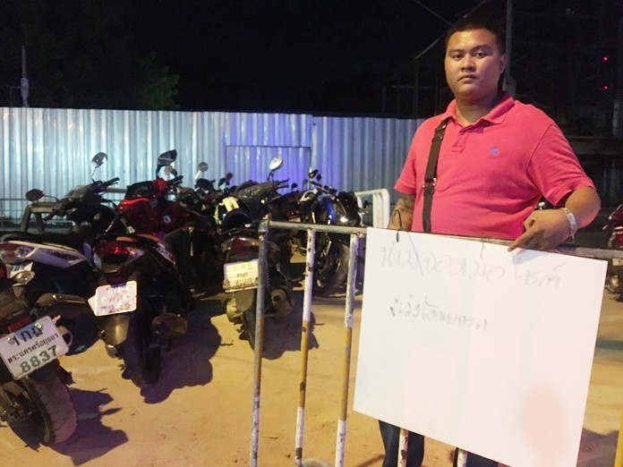 The unnamed property owner said the parking lot is being allowed to operate by a local official being paid 2,500 baht a month.