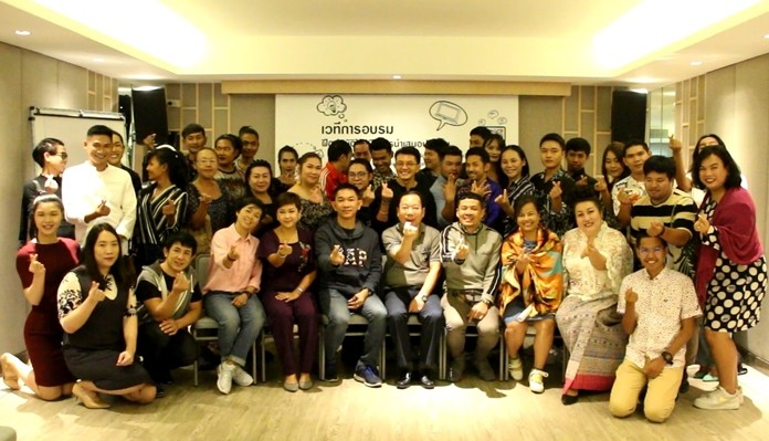 The National Broadcasting and Telecommunication Commission and Thai Transgender Alliance hosted a training session for the media about how to discuss different sexual preferences and lifestyles.