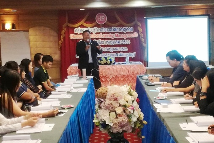 Hospitality, tourism, manufacturing and corporate executives learned how to enforce the rules at a human-relations industry seminar in Pattaya.