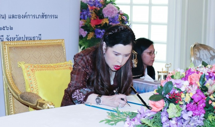 HRH Princess Chulabhorn signs a cooperation agreement between the Chulabhorn Research Institute, PTT Plc. and the Government Pharmaceutical Organization 10 August 2019.