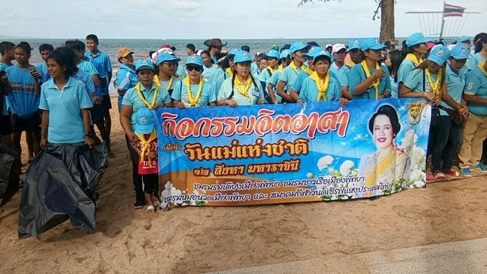 Chair and umbrella vendors join forces to clean our beaches on Mother's day.