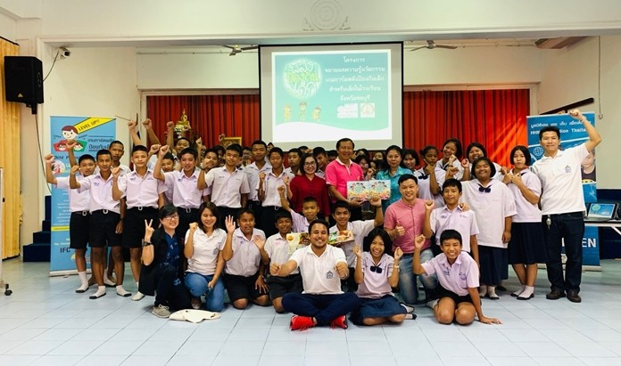 Sixty Grade 8 students from Pattaya City School #5 took part in activities to raise awareness about keeping them from falling prey to molesters and other criminals.