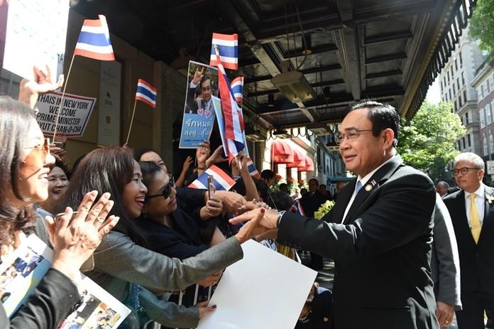 Prime Minister Gen Prayut meets Thai nationals in New York.