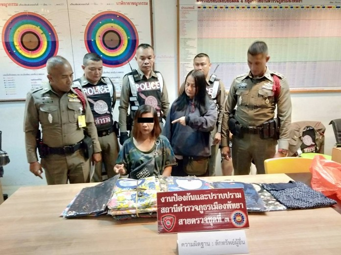 Orawan Cheevachid, 40, from Kampaeng Phet province, was detained after being recognized from CCTV footage that appeared to implicate her with stealing a batch of t-shirts.