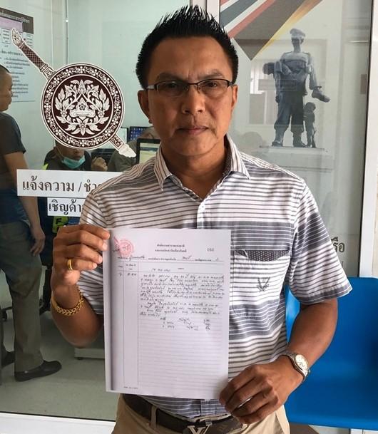 Wat Boonsamphan treasurer, Wanchai Sanngam