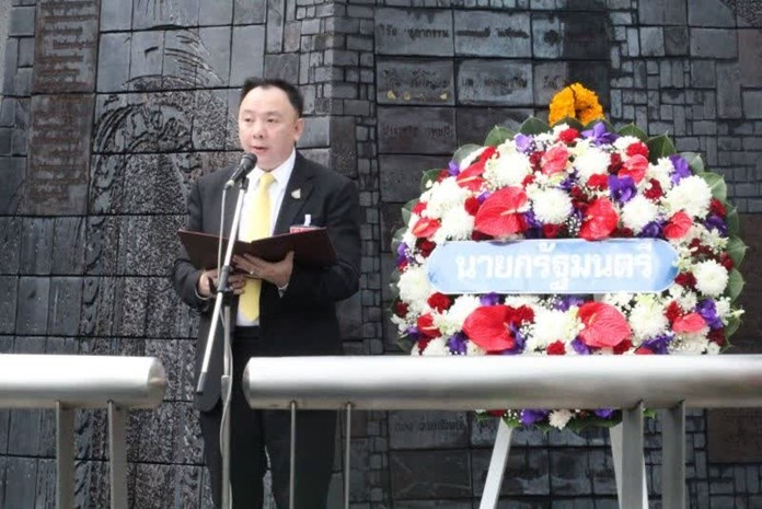 A representative of the Prime Minister delivered a speech praising the heroism of those who lost their lives.