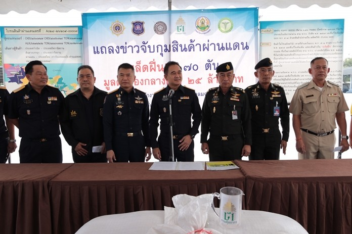 Kritsada Jeenawijarana, Director-General of Thai Customs, announces that officials have intercepted a shipment of poppy seeds from Afghanistan en route to Myanmar after tests showed they were opium poppy seeds and not the Quinoa seeds as labeled on the ship's manifest.