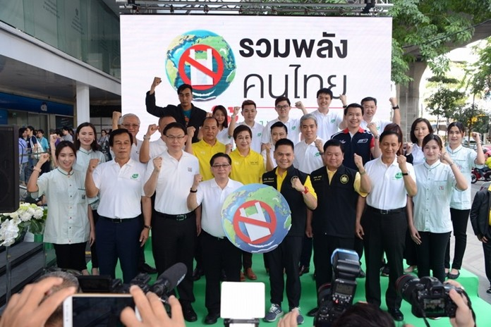 Campaign launched to promote ban on single-use plastic bags.
