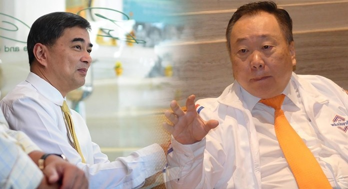 Former Prime Minister Abhisit Vejjajiva and Deputy House Speaker Suchart Toncharoen are their party's nomination for the chairmanship of the ad-hoc committee on constitution amendment.