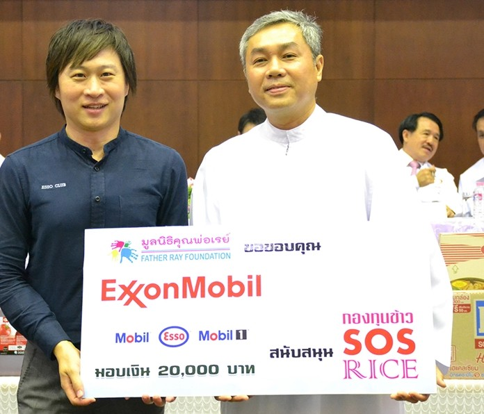 Esso made a cash donation to the SOS Rice Appeal.