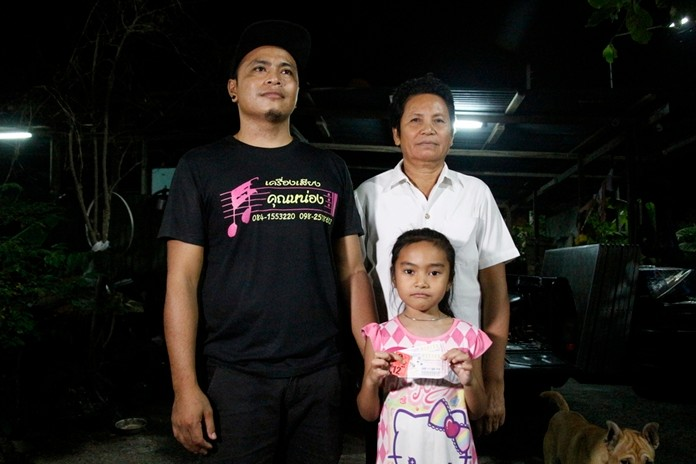 Niran, his mother and daughter are now multi-millionaires.