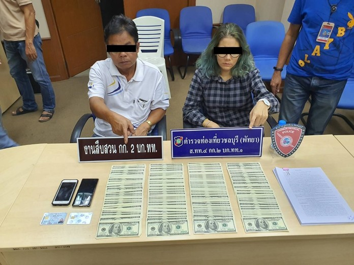 Kwanruthai Jutakanon and Sangwan Sujan were the first two of three arrested for a failed scheme to pass 1.2 million baht in fake U.S. currency in Pattaya.