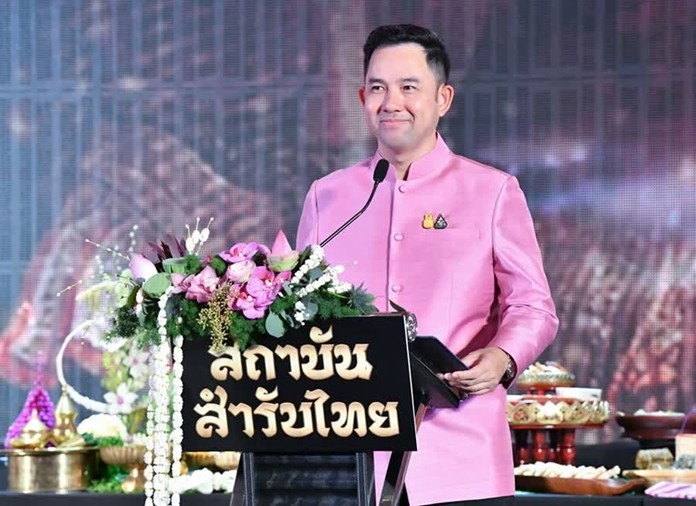 Culture Minister Itthiphol Khunpluem opens the Sam Rap Thai Institute.