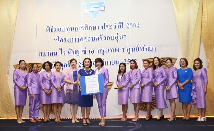 HHNFT Director Radchada Chomjinda donated 30,000 baht for education in support of the YWCA's Warm Family Project.