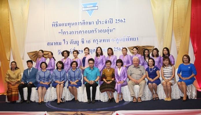 Pattaya mayoral advisor Rattanachai Sutidechanai opened the ceremony at the Diana Garden Resort with YWCA Chairwoman Praichit Jetapai, Sopin Thappajug, managing director of the Diana Group, and Radchada Chomjinda, director of the Human Help Network Thailand.