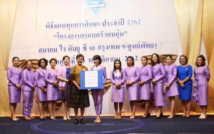 Sopin Thappajug, MD of Diana Group as representative of Pattaya Sport Club Association, donated 100,000 baht.