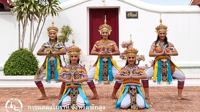 Amazing Thailand Countdown 2020 at Phatthalung (30 December 2019 to 1 January 2020) at Coliseum Intersection