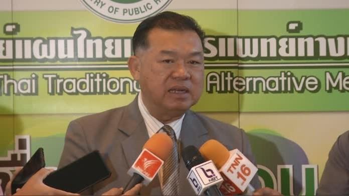 DTAM Director General Marut Jirasetasiri