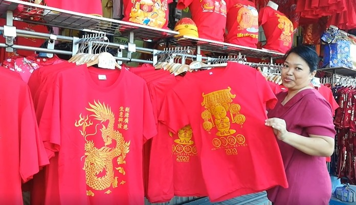 A red dragon t-shirt will also ward off evil spirits.