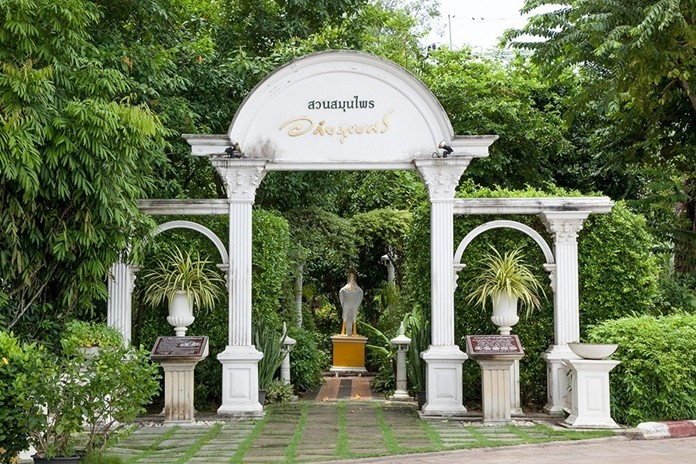 Herbal Garden, Abhaibhubejhr Thai Herbal Medicine Museum, PrachinBuri.