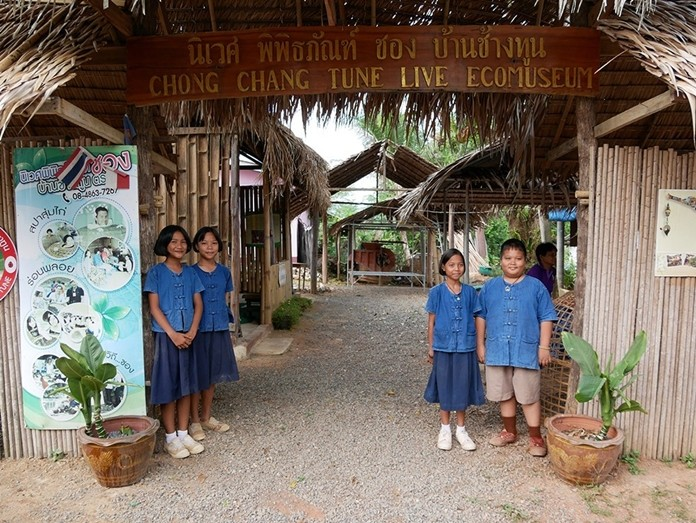 Chong Chang Tune Live Ecomuseum in Trat