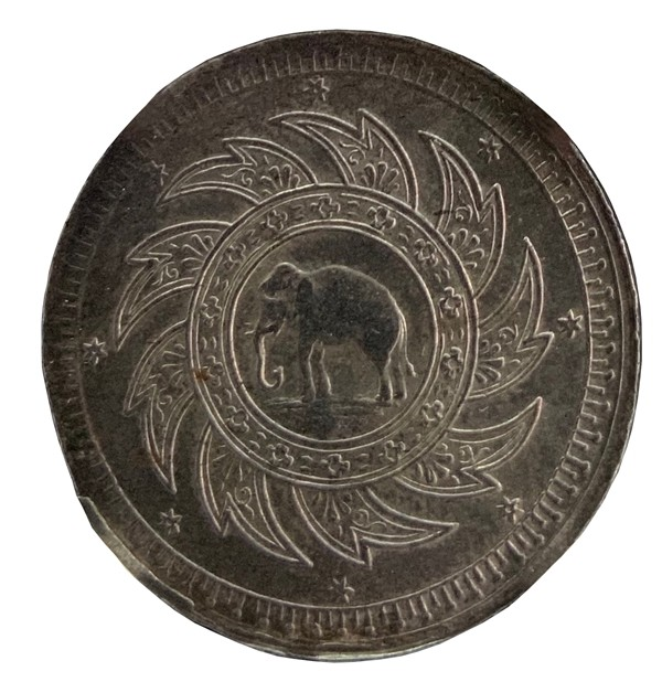 The reverse of the 1 Baht 1860 produced on the steamed powered minting machine.