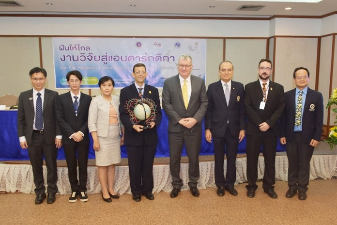 Mahidol University has sent scientists to study the climate and build a collaborative network with the international cosmic ray and space physics research groups that will help enhance the group's capacity to carry out research in space physics in Thailand.