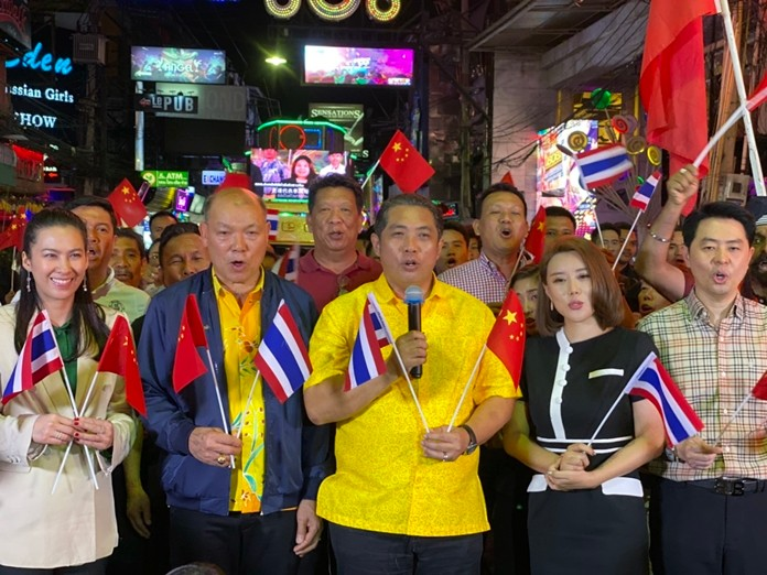 Mayor Sonthaya Kunplome and Assistant Culture Minister Poramet Ngampichet led a delegation to the South Pattaya nightlife district where they recorded a video message to Chinese people.