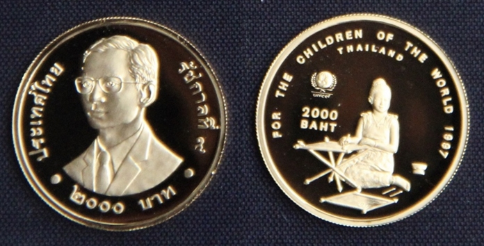 UNICEF 2000 Baht Gold commemorative coin.