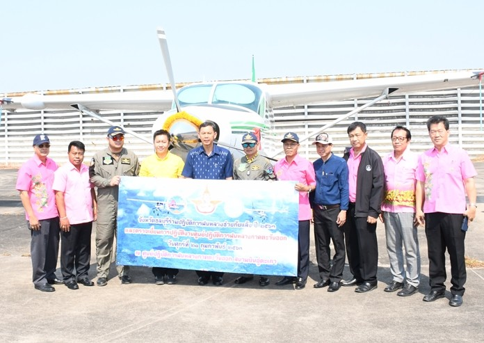 Chonburi Deputy Gov. Thammasak Rattanathanya (center, blue shirt) and officials from the local Ministry of Agriculture and Co-operatives office visited the rainmakers' Sattahip base Feb. 21 to get a progress report from Director Verapol Sudchada.