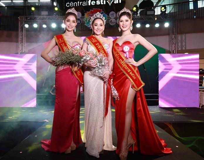 Runners-up Melada Wattanamontree and Sasinatda Meechai join Queen of Health 2020 Pattarawarin Ngamsomsong on stage.