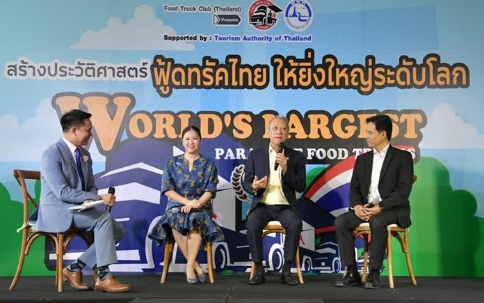 Thailand to hold World's Largest Parade of Food Trucks