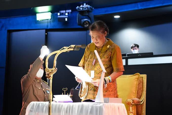 HRH Princess Maha Chakri Sirindhorn presides over the opening of Galaxy Forum Southeast Asia 2020 Thailand at the Princess Sirindhorn AstroPark in Mae Rim district, Chiang Mai.