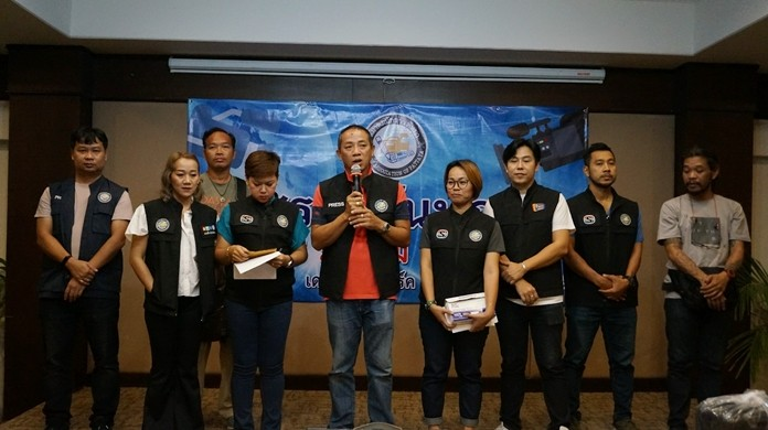 Pattaya Press Association President Samart Thongrod and his team step down to await elections for a new association board.