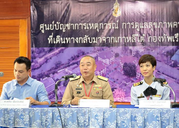 The navy said none of the nearly 200 Thais repatriated from South Korea are infected with the Covid-19 coronavirus.