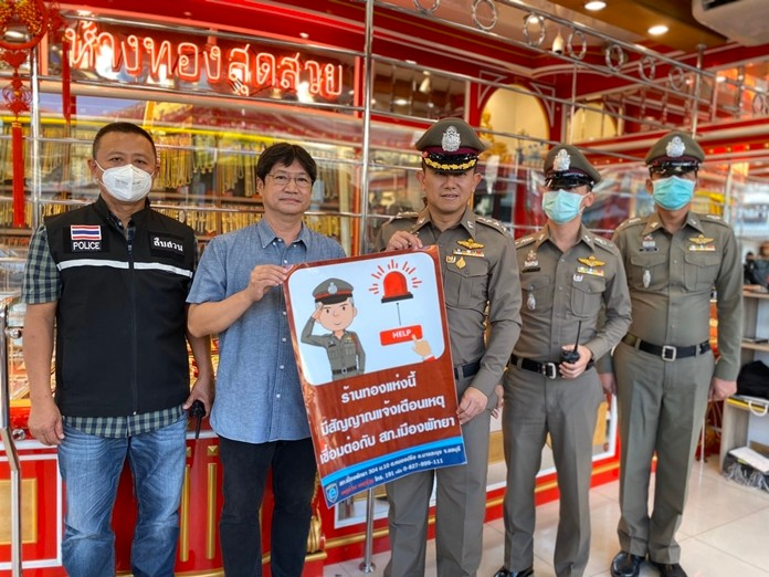 """Police chief Pol. Col. Chemerin Pitsamai led a squad of officers on visits to Pattaya gold stores, handing out window stickers saying """"This shop's alarm system is linked to Pattaya Police Station"""" to make robbers think twice."""