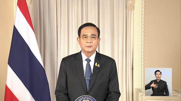 The Prime Minister, Gen. Prayut Chan-o-cha announced his statement televised on the Television Pool of Thailand at 15:00 hours today